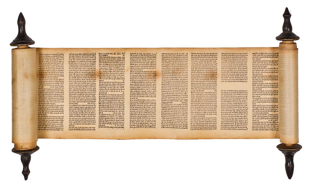 A Biblia zsidó öndicsőítés?